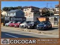COCO CAR