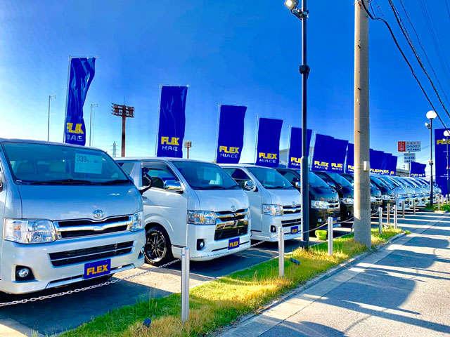 フレックスオート ハイエース南大阪店/フレックスオート株式会社の店舗画像