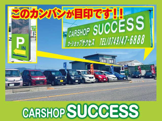 CarShopサクセス の店舗画像