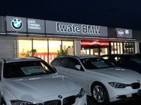 Iwate BMW BMW Premium Selection 盛岡