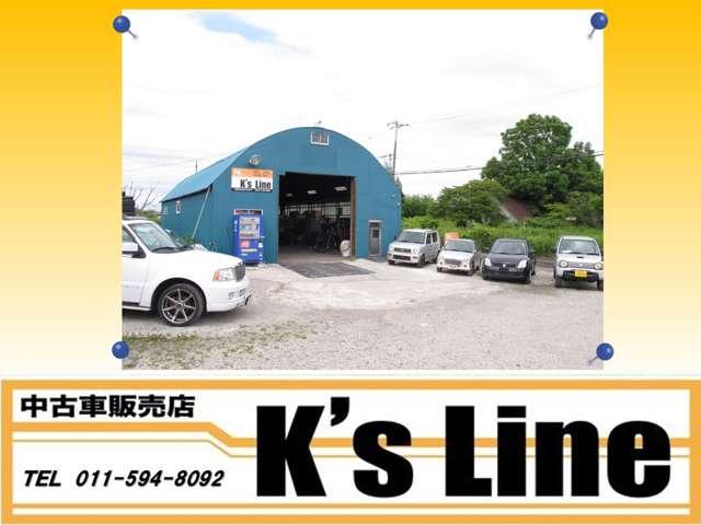 K's Line の店舗画像