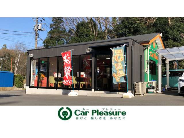 [神奈川県]Car Pleasure