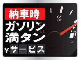インスタグラムやってます。「カーショップイワモト」とか「carshop_iwamoto」で検索してください。ぜひフォローお願いします!