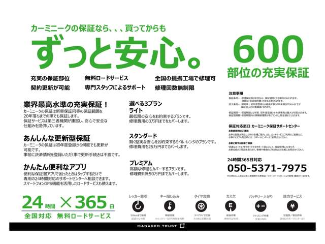 カーミニーク 東岩槻店紹介画像