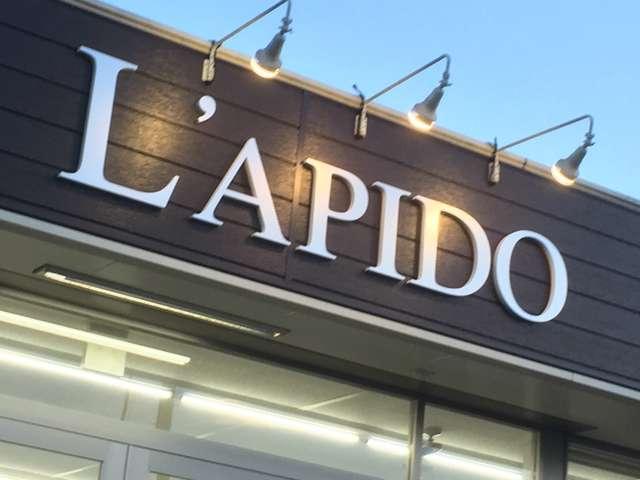 [茨城県]L'APIDO