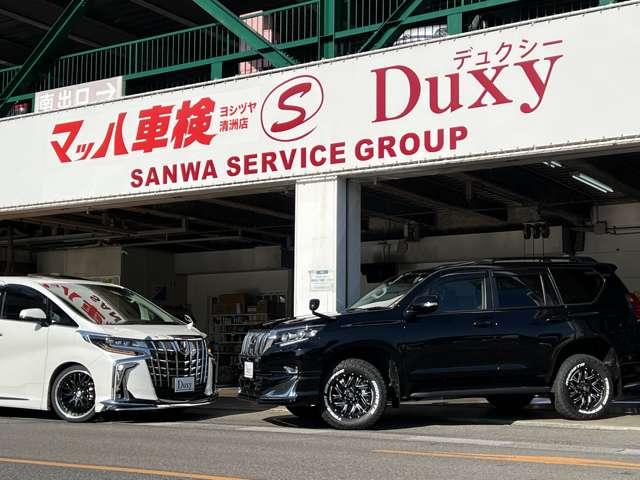 [愛知県]SANWA SERVICE GROUP Duxy ヨシヅヤ 清洲店/株式会社三和サービス