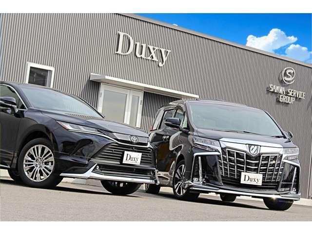 [愛知県]SANWA SERVICE GROUP Duxy豊田店/株式会社三和サービス