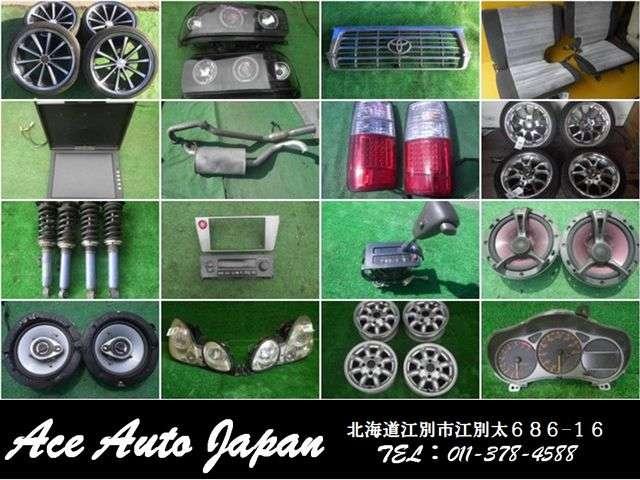 Ace Auto Japan | 中古車なら【...