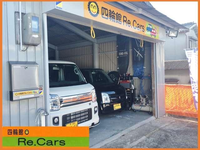四輪館 Re.Cars の店舗画像