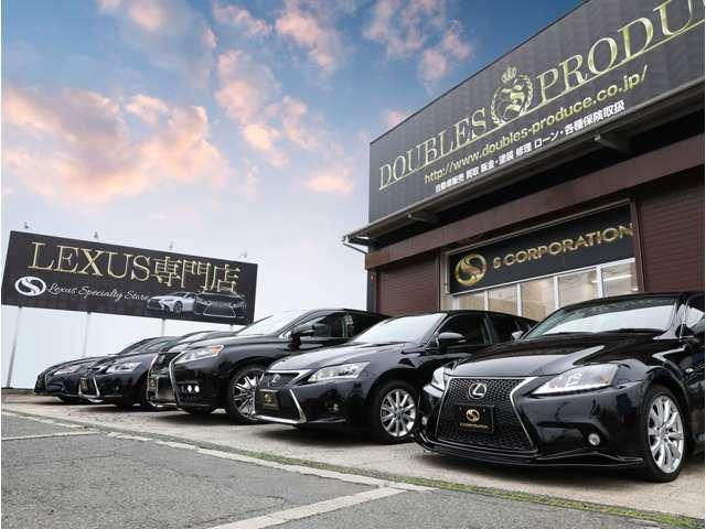 プリウス専門店 カスタムコンプリートカー専門店 DOUBLES PRODUCE(ダブルスプロデュース)の店舗画像