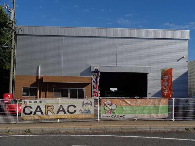 [三重県]安田産業 CARAC