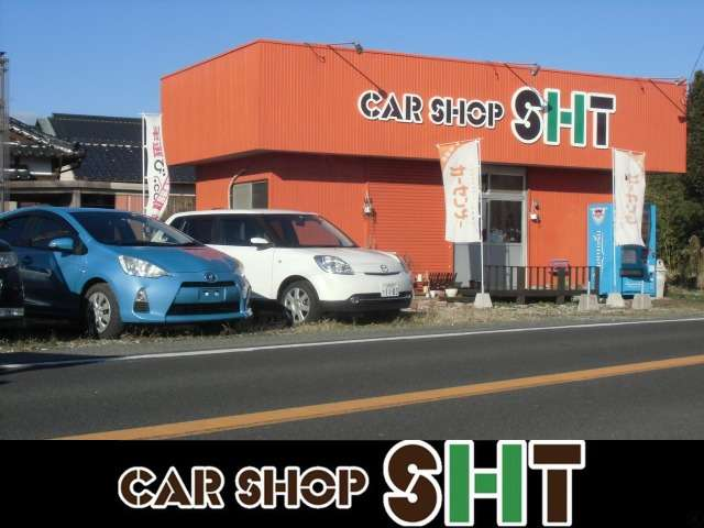 CAR SHOP SHT の店舗画像