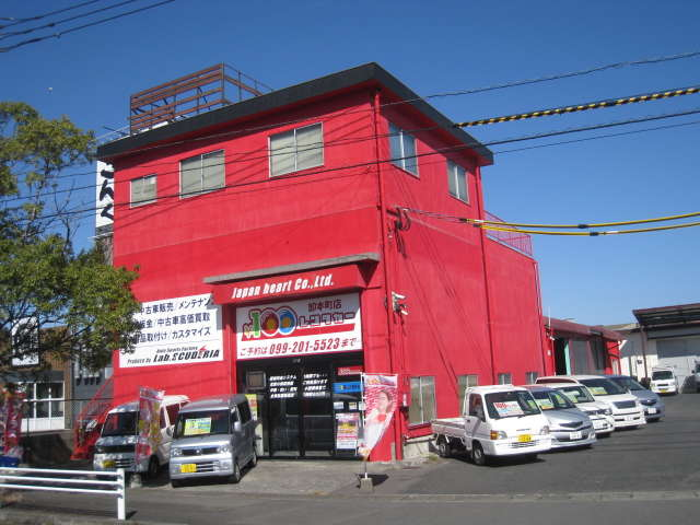 株式会社スクーデリア の店舗画像