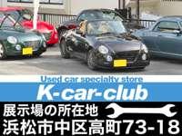 Kカークラブ