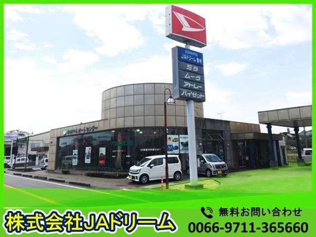 [兵庫県]株式会社JAドリーム 香寺オートセンター
