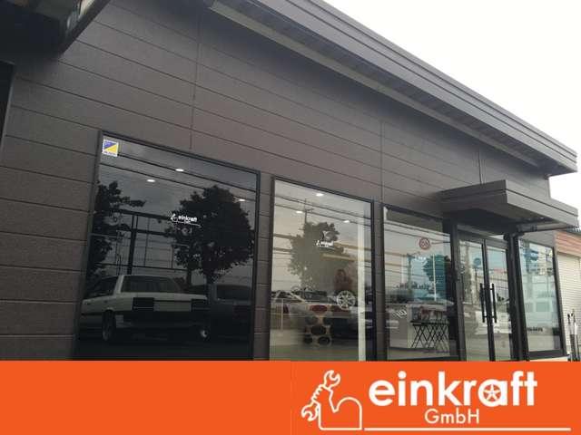 株式会社アインクラフト の店舗画像