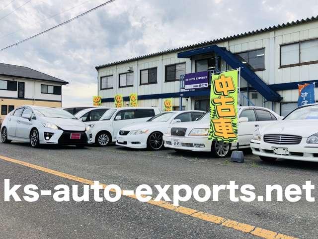 [福岡県]KS AUTO EXPORTS