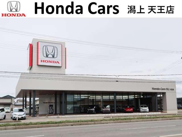 [秋田県]Honda Cars 潟上 天王店