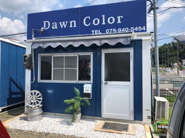 Dawn Color の店舗画像