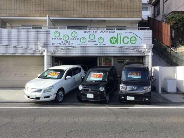 DICE ダイス の店舗画像