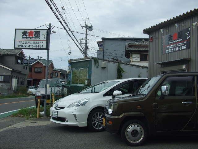 大吉屋 の店舗画像