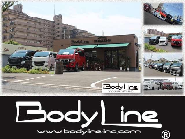[大阪府]株式会社ブリング Body Line ボディライン