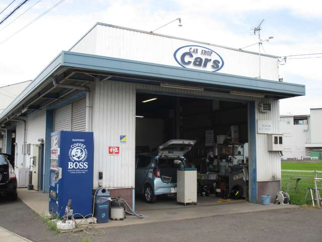 [香川県]CAR SHOP Cars