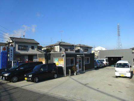 矢野自動車工業 の店舗画像
