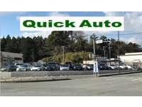 全国登録納車OK!安心の整備で良質車をお届けします。