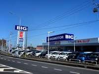 TV・ラジオCMでおなじみ♪買取台数4年連続日本一のビッグモーター