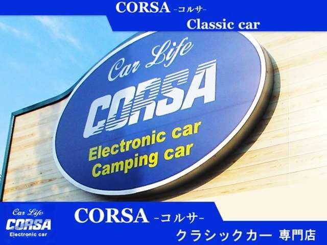 CORSA (コルサ) の店舗画像