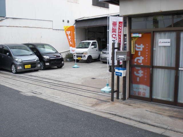 Autrade NSD の店舗画像