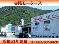 兵庫県赤穂郡の街情報 中古車なら【カーセンサー】