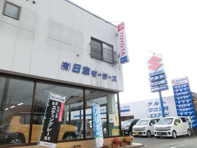 有限会社日章モータース の店舗画像