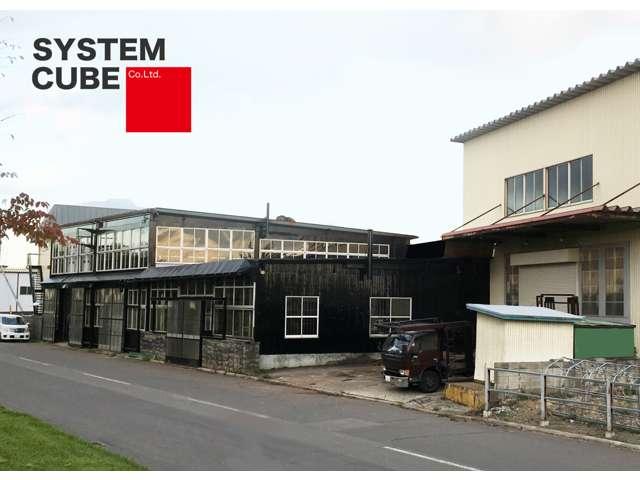 [北海道]SYSTEMCUBE Co.Ltd.