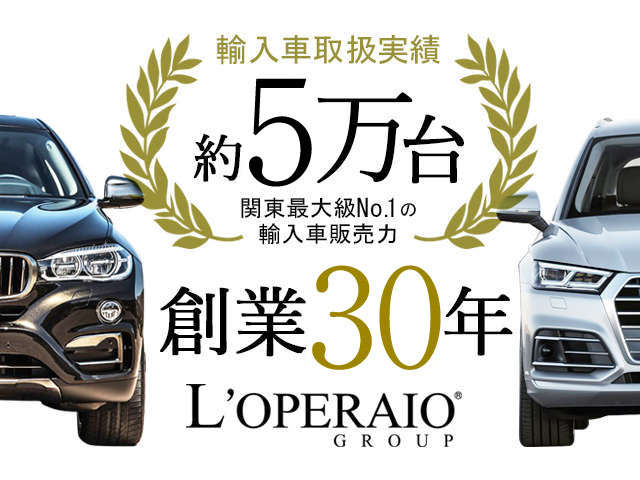 ネオクラシックから現行モデルまで、高級欧州車が一堂に!皆様の愛車選びをサポート致します!