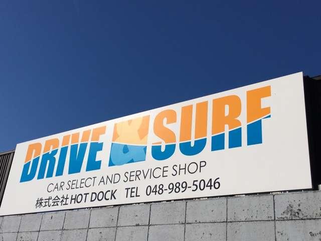 [埼玉県]DRIVE&SURF(ドライブアンドサーフ)