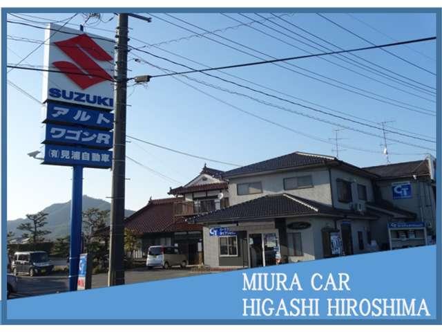 見浦自動車 の店舗画像