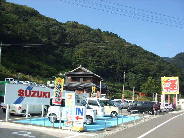 株式会社田中モータース の店舗画像