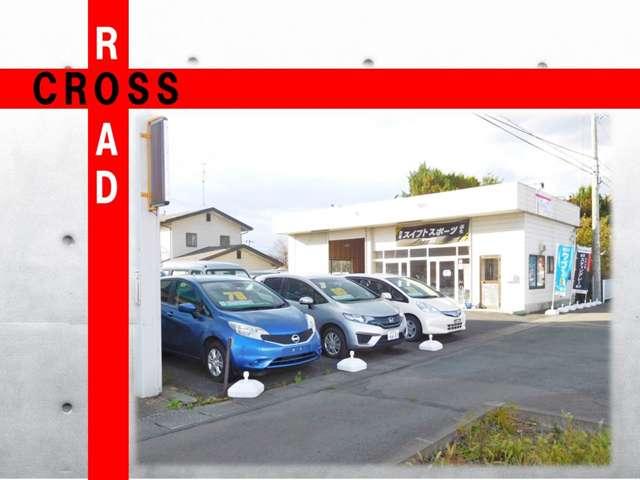 クロスロード の店舗画像