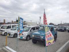 キムラ自動車 の店舗画像