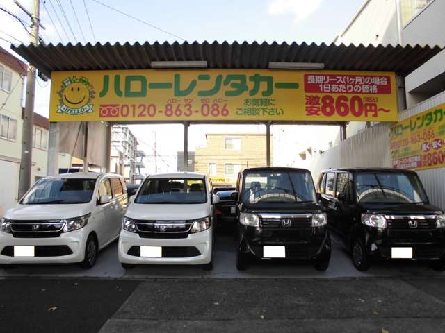 Total Car Shop ハロー の店舗画像