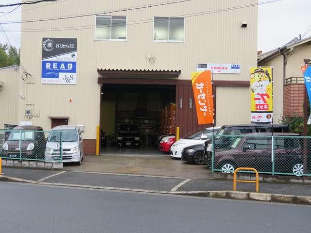 株式会社リード READ の店舗画像