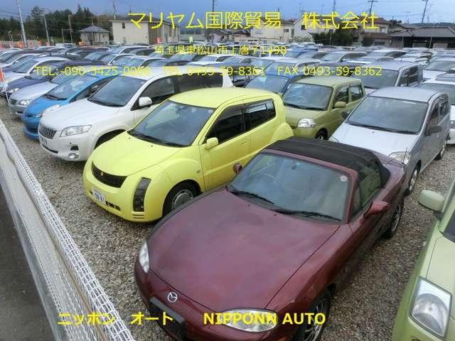 ニッポンオート NIPPON AUTO の店舗画像