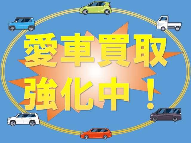 あなたのおクルマ、売ってください♪ガレージ☆アクアでは車買取にも力を入れております!