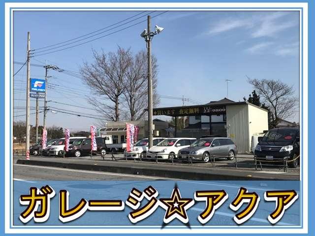 ガレージ☆アクア 写真