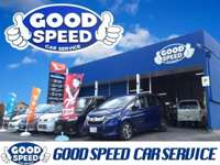 GOOD SPEED CAR SERVICE