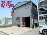 TRUST GARAGE(トラストガレージ)