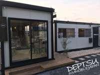 DEPTSU INVINCIBLE JAPAN