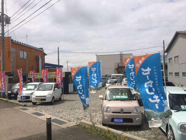 オートステージ新潟 の店舗画像